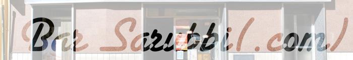 Bar Sarubbi (.com)